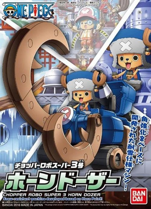 ONE PIECE - Model Kit - Chopper Robo Super 3 Horn Dozer - 10 CM