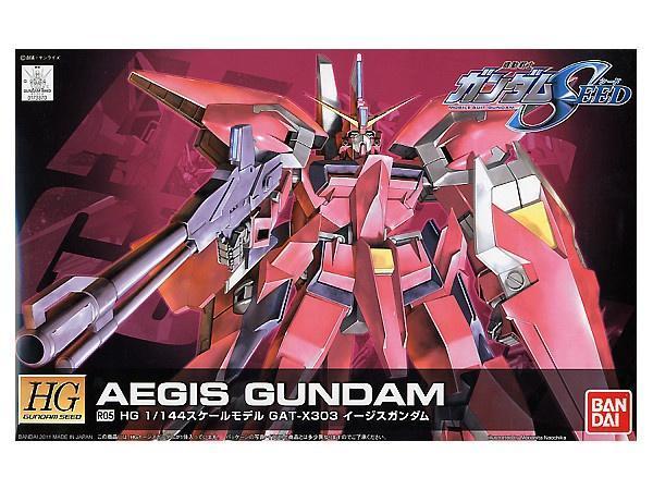 GUNDAM - Model Kit - HG 1/144 - Aegis R05