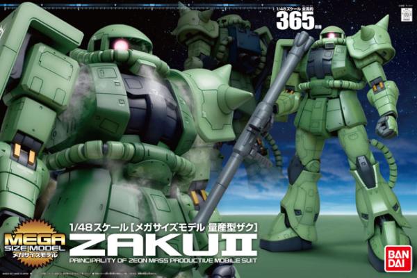 GUNDAM - Model Kit - Megasize - Zaku II Verde - 1/48