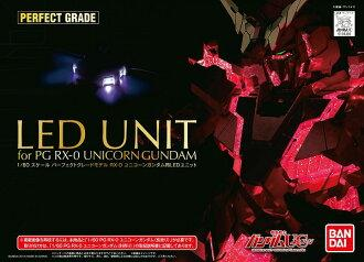 GUNDAM - Model Kit - LED UNIT PG Unicorn RX-0 1/60