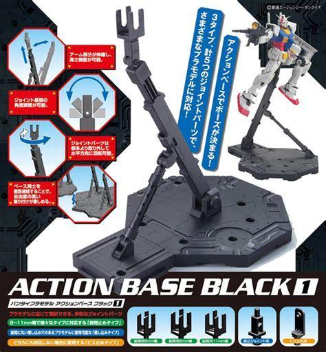 GUNDAM - Model Kit - ACTION BASE 1 BLACK