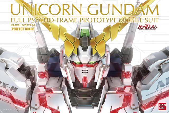 GUNDAM - Model Kit - PG Unicorn RX-0 1/60_1