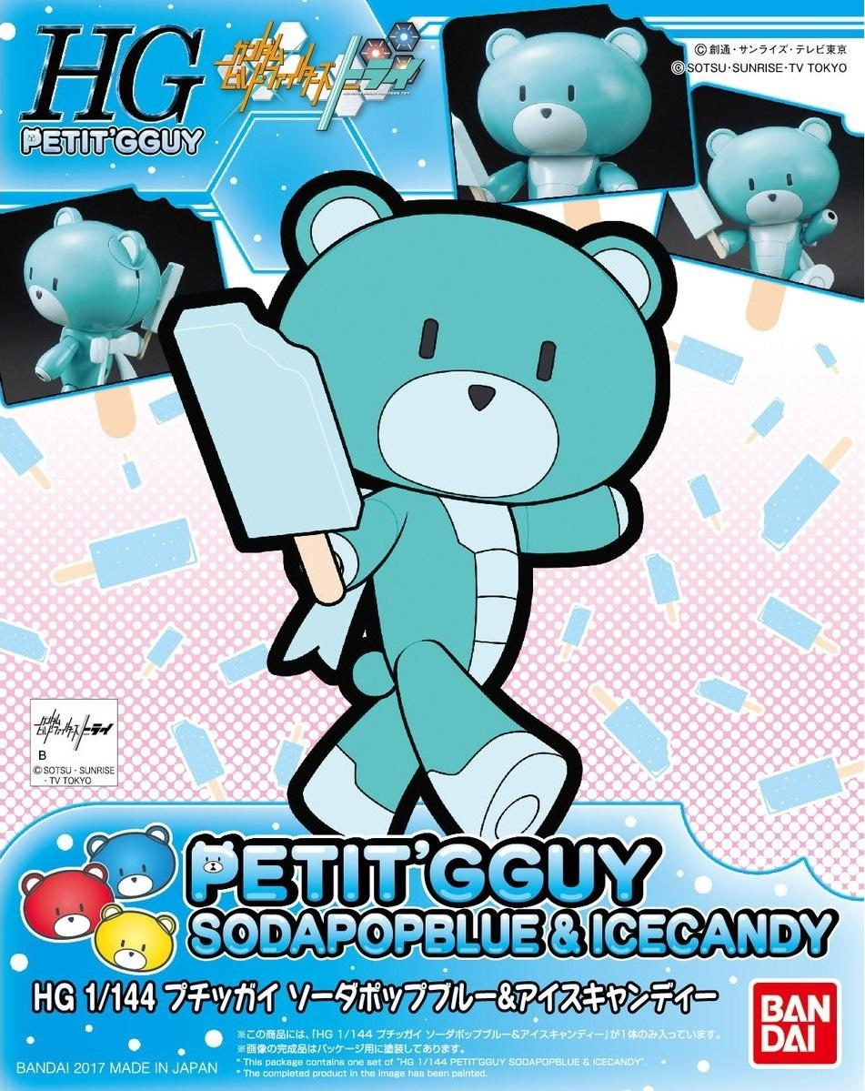 PETITGGUY - Model Kit - Sodapopblue & Icecandy 1/144