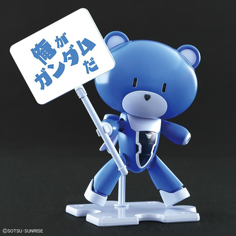 PETITGGUY - Model Kit - Setsuna F Seiei Blue & Placard 1/144