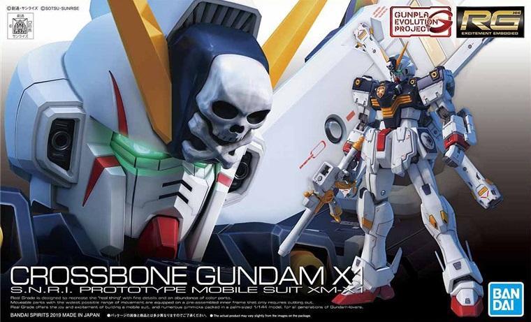 GUNDAM - Model Kit - Real Grade - Crossbone X1 - 1/144