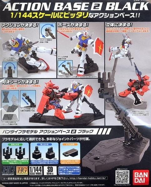 GUNDAM - Model Kit - ACTION BASE 2 BLACK