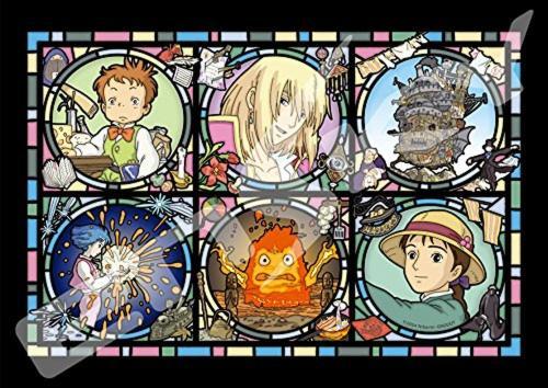 GHIBLI - Le château ambulant - Puzzle vitrail 18x25cm