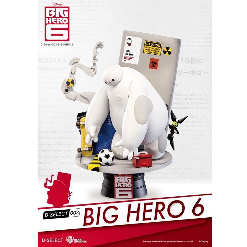 DISNEY - D-Select - Big Hero 6 Diorama - 15cm