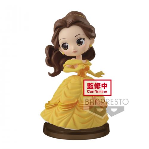 DISNEY - Characters Q Posket Petit - Story of Belle - Ver.D - 7cm