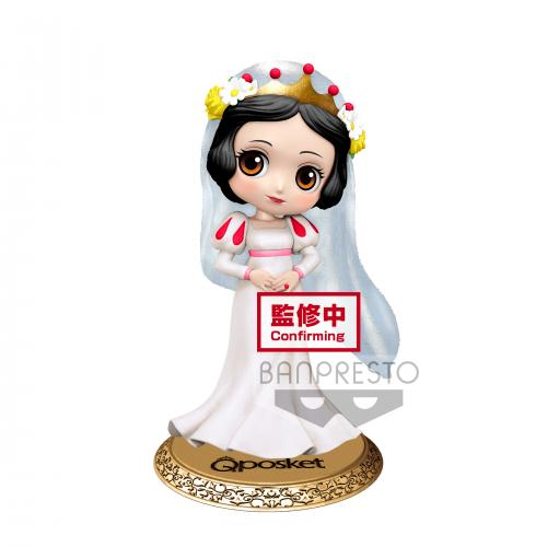DISNEY - Characters Q Posket - Snow White Dreamy Style Ver. A - 14cm