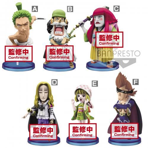 ONE PIECE WANOKUNI - Figurine E - Figurine World Collectable 7cm