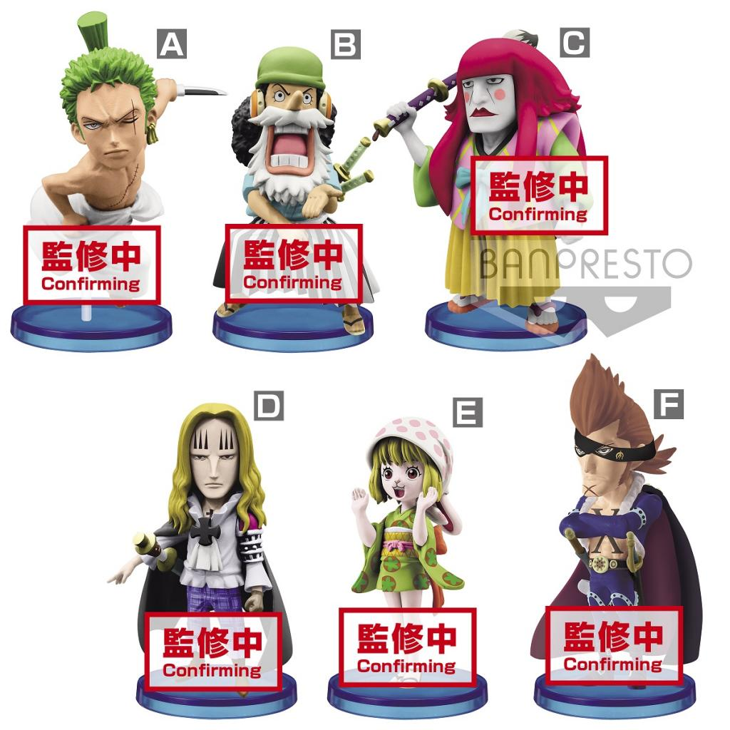 ONE PIECE WANOKUNI - Figurine F - Figurine World Collectable 7cm_1
