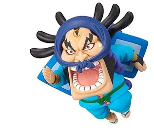 ONE PIECE WANOKUNI 5 - Figurine D - Figurine World Collectable 7cm