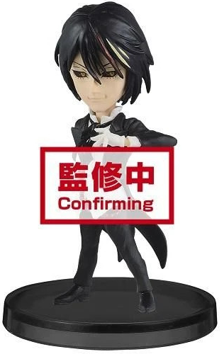 THAT TIME I GOT - Figurine B - Figurine World Collectable 7cm Vol.3