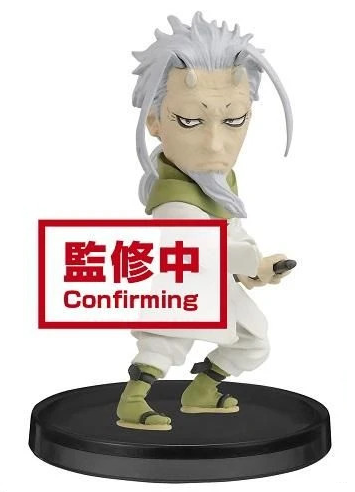 THAT TIME I GOT - Figurine D - Figurine World Collectable 7cm Vol.3