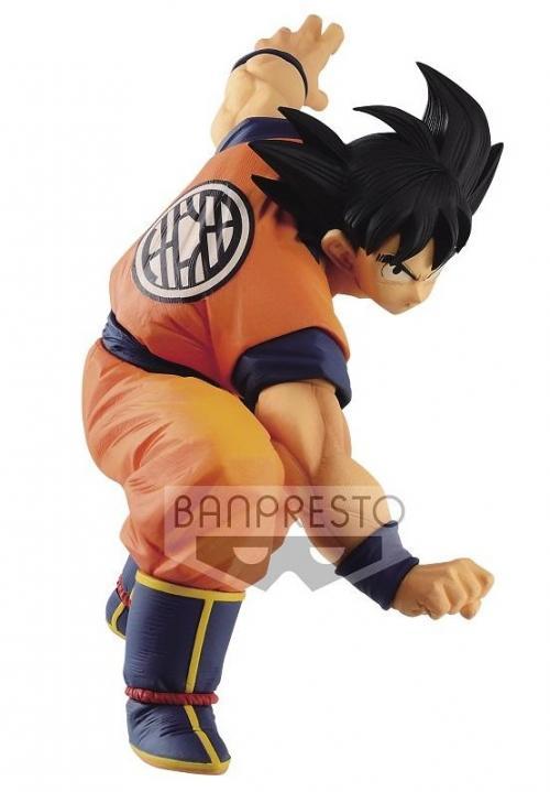 DRAGON BALL SUPER - Son Goku FES SSG Son Goku - Figurine 11cm Vol.14