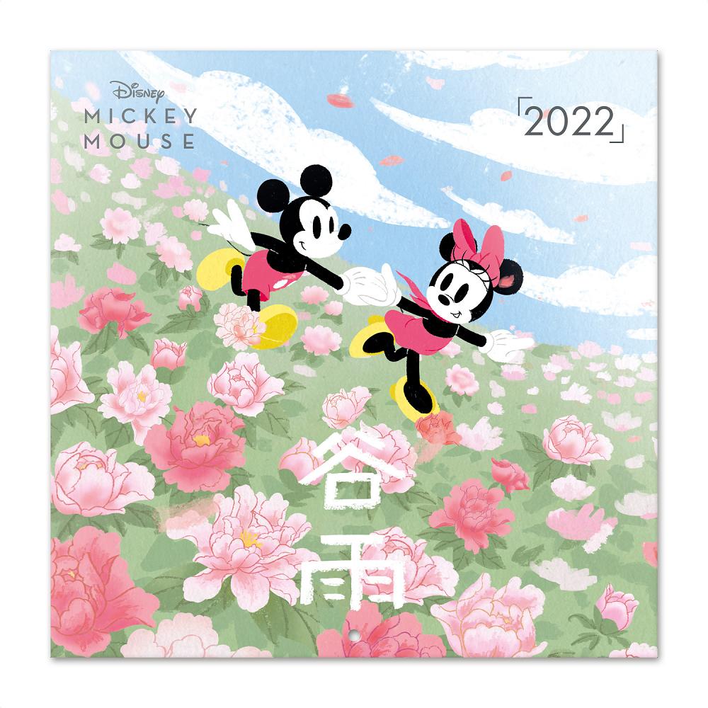 Calendrier 2022 Disney ShopForGeek | DISNEY   Mickey   Calendrier 2022 '30x30cm