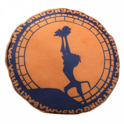 DISNEY - Coussin - Le roi Lion Rafiki