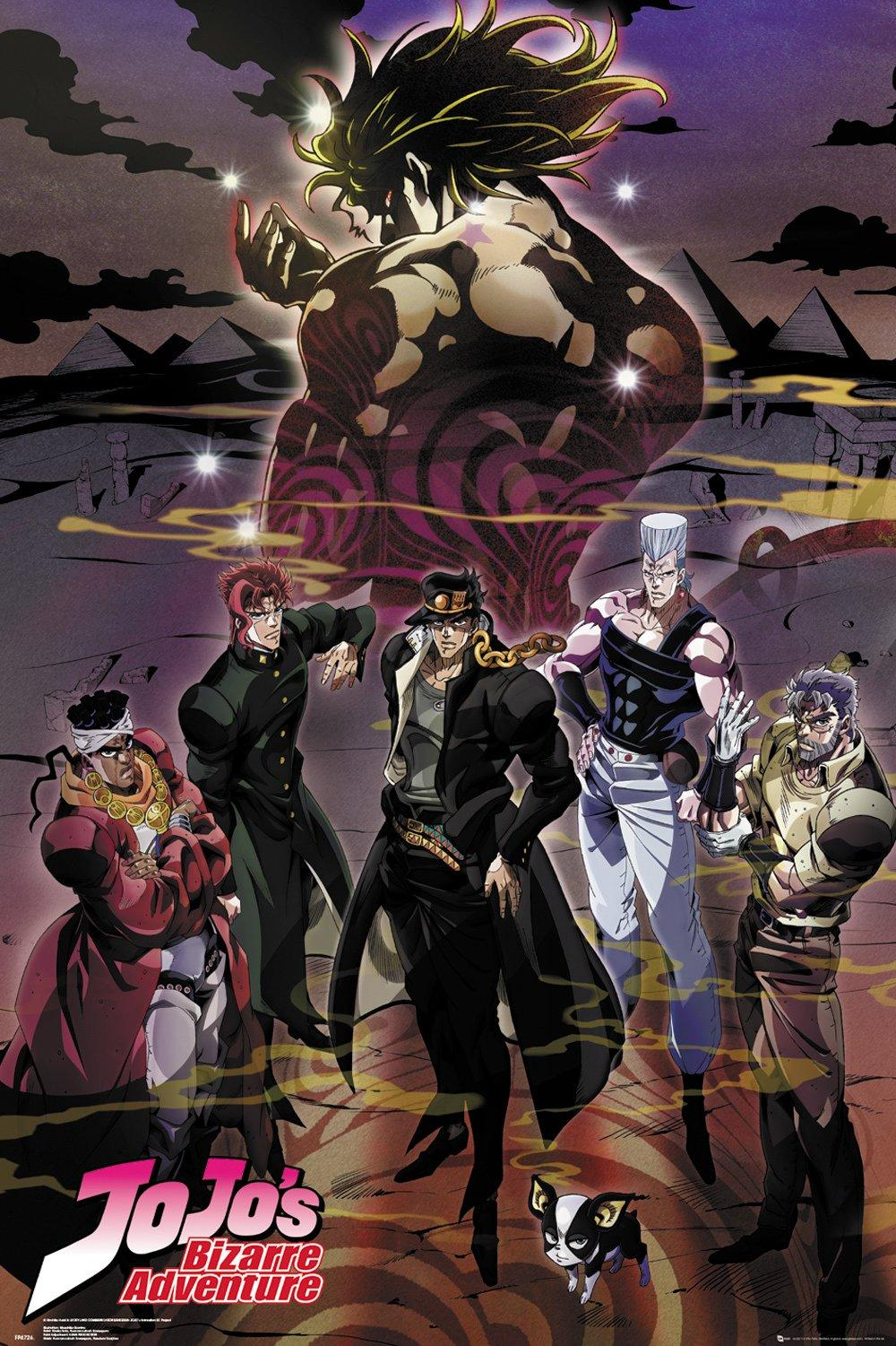 JOJO'S BIZARRE ADVENTURE - Poster 61X91 - Group