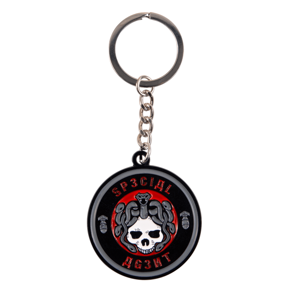 CALL OF DUTY COLD WAR - Metal Keychain - Special Agent_1