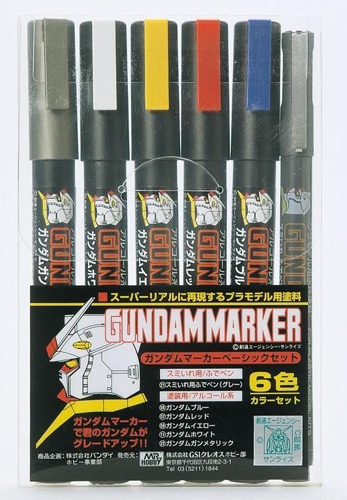 GUNDAM - Gundam Marker GMS-105 Set