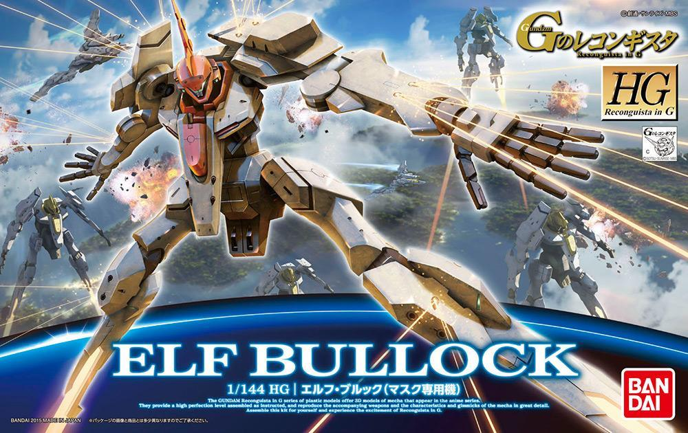 GUNDAM - Model Kit - HG 1/144 - Elf Bullock Mask Custom - 13CM