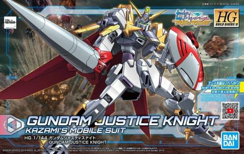 GUNDAM - HGBD - Justice Knight - Model Kit - 1/144 - 12.5cm