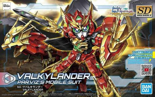 GUNDAM - SDBD - Valkylander Knight - Model Kit - 10cm