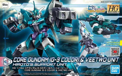 GUNDAM - HGBD - Core G3 CLR & Veetwo - Model Kit - 1/144 - 12.5cm