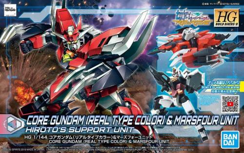 GUNDAM - HGBD - Core Real CLR & MARSFR - Model Kit - 1/144 - 12.5cm