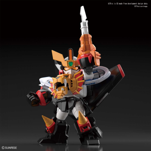 GUNDAM - SD - Cross Silhouette Gaogaigar - Model Kit - 10cm
