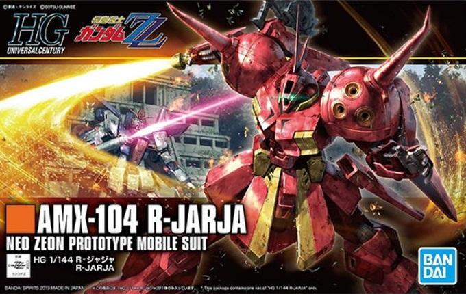 GUNDAM - Model Kit - HGUC 1/144 - R-JARJA - 13cm