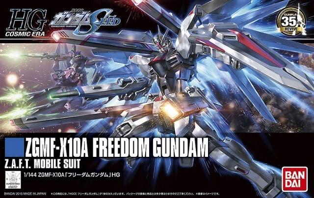 GUNDAM - Model Kit - HG 1/144 - ZGMF-X10A Freedom Gundam - 13CM