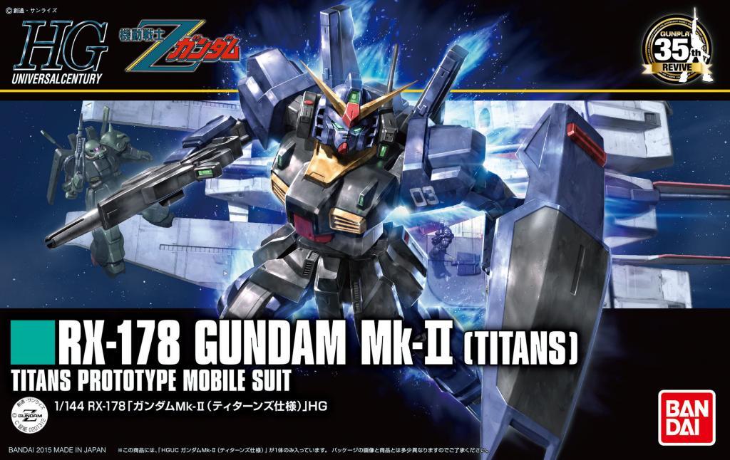 GUNDAM - Model Kit - HG 1/144 - RX-178 Gundam MK-II Titans - 13CM