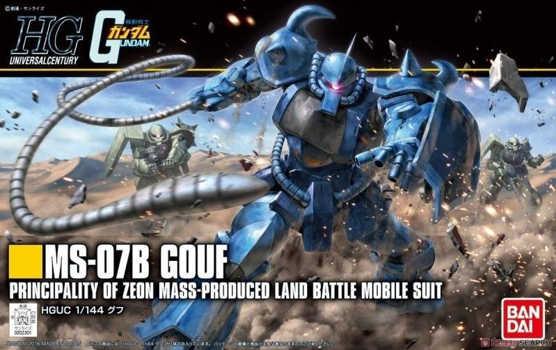 GUNDAM - Model Kit - HG 1/144 - MS-07B Gouf - 13CM