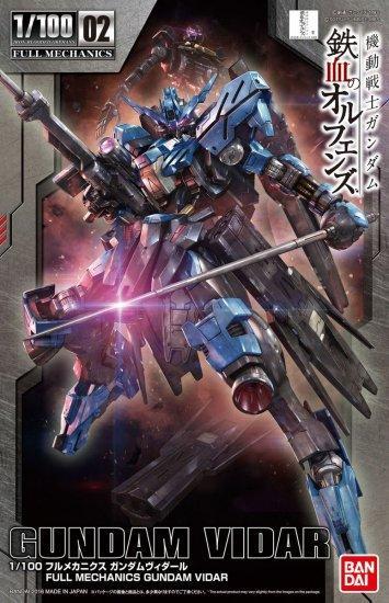 GUNDAM - Model Kit - FM 1/100 - Gundam Vidar