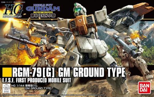 GUNDAM - Model Kit - HG 1/144 - GM Ground Type - 13CM