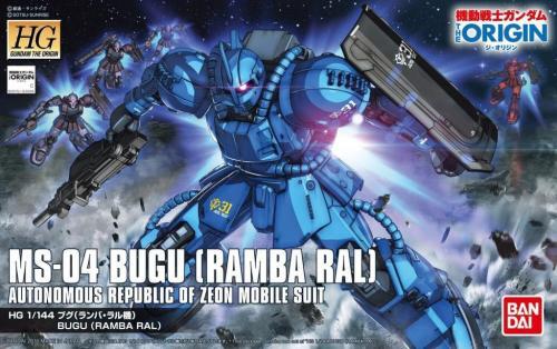 GUNDAM The Origin - Model Kit - HG 1/144 - MS-04 Bugu Ramba Ral