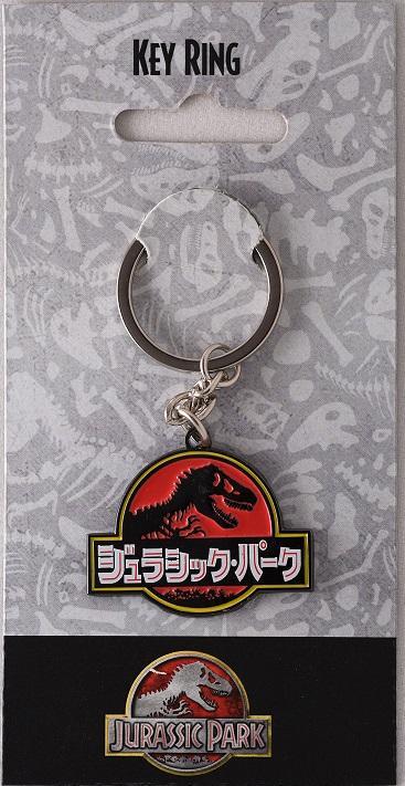 JURASSIC PARK - Japanese Logo - Porte-clés édition limitée