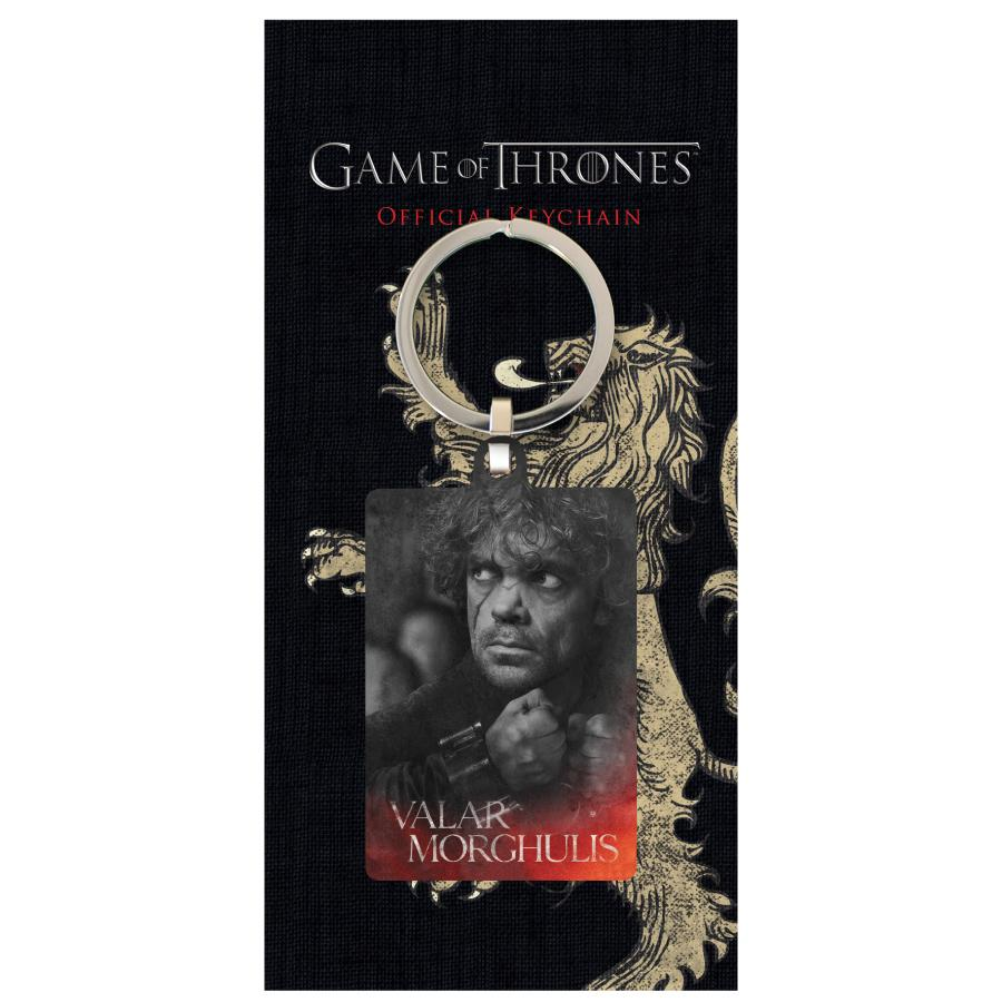 GAME OF THRONES - Porte-Cles Metal - Tyrion