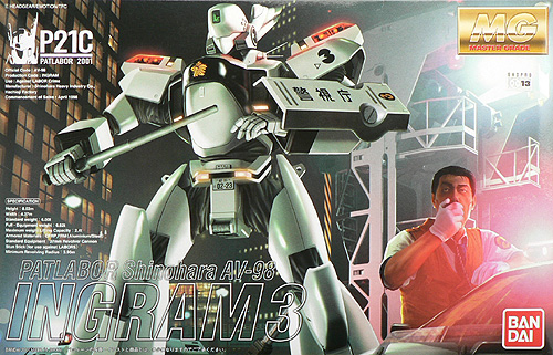 PATLABOR - MG Shinohara AV-98 Ingram 3 - Model Kit