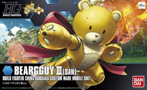 GUNDAM - HGBF 1/144 Beargguy III - Model Kit 13cm