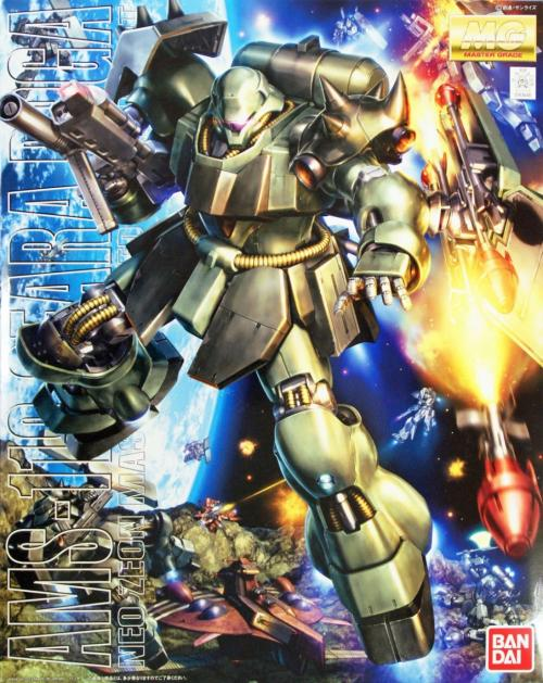GUNDAM - MG 1/100 Geara Doga - Model Kit 18cm