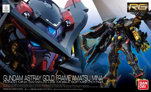 GUNDAM - RG 1/144 Gundam Astray Goldframe Amatsu Mina - Model Kit 13cm