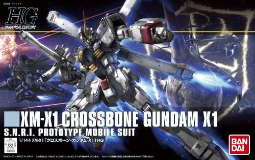 GUNDAM - HGUC Crossbone Gundam X1 1/144 - Model Kit