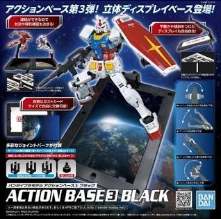 GUNDAM - Action Base 3 Black - Model Kit