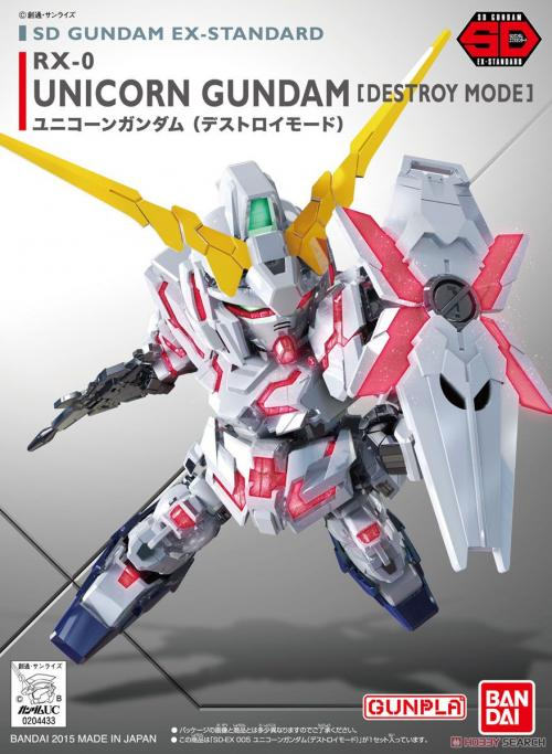 GUNDAM - SD Gundam Ex-Standard 005 Unicorn Destroy - Model Kit 8cm