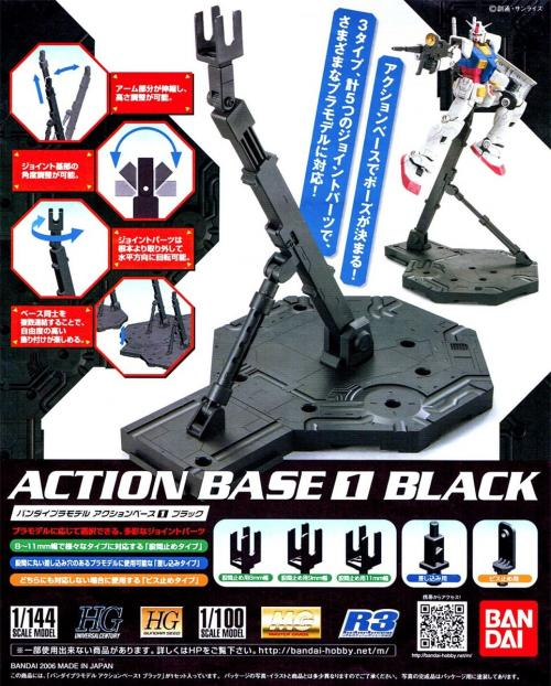 GUNDAM - Action Base Black 1