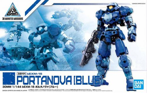 GUNDAM - 30MM - 1/144 bEMX-15 PORTANOVA BLUE - Model Kit