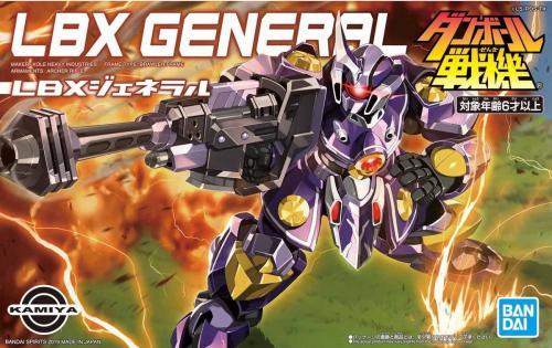 LBX - General - Model Kit